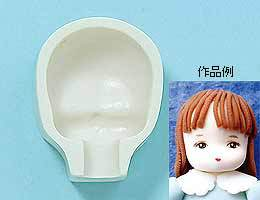 粘土用型 『顔型子供S 605』 日清アソシエイツ
