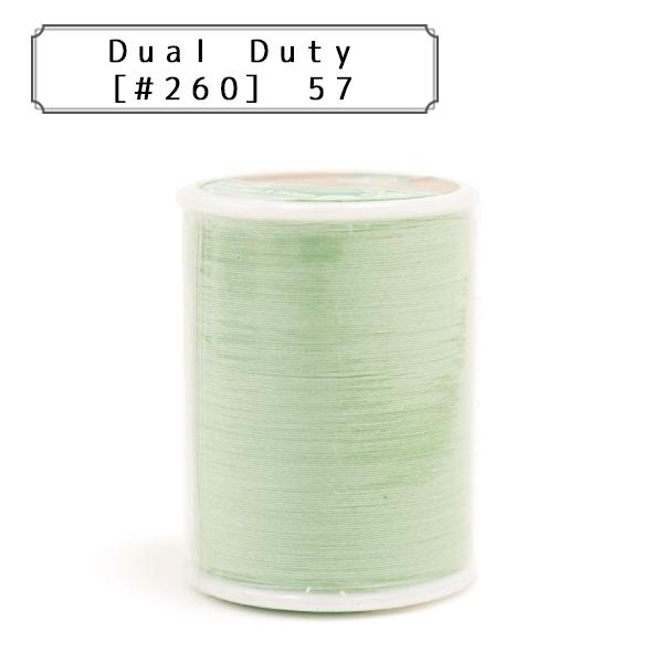 キルティング用糸 『Dual Duty(デュアルデューティ) 57』 DARUMA ダルマ 横田
