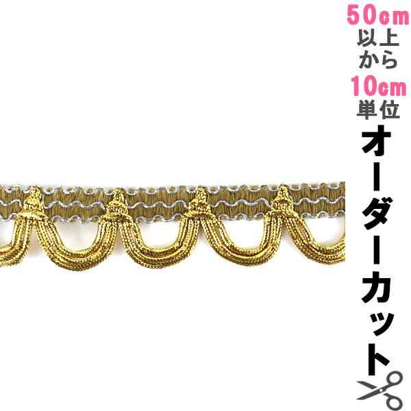 【数量5から】手芸ブレード 『ラメブレード 10580』