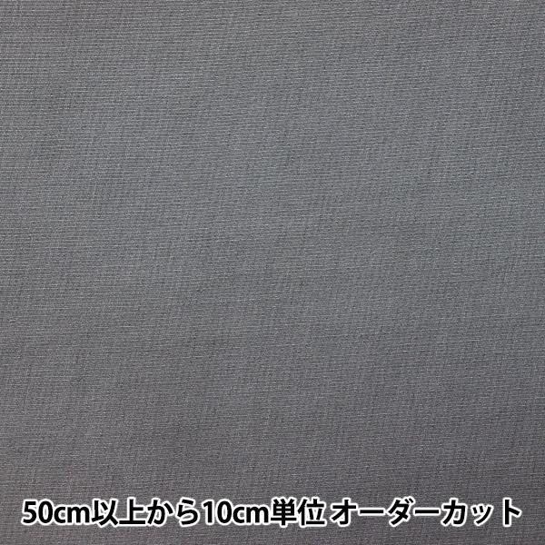 【数量5から】生地 『50テトロンジョーゼット BK』