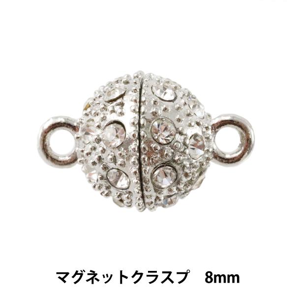 手芸金具 『マグネットクラスプ ロンデル ロジウムカラー 12mm』
