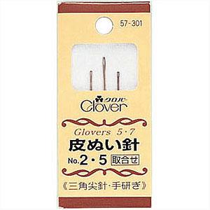 Clover(クロバー) 皮ぬい針 No.2・5[革/皮/縫い針/手芸/クラフト]