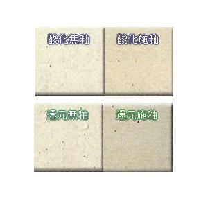 粘土 『粘土 古窯産地土 五斗蒔 (ごとまきづち) 5kg S-36-5』