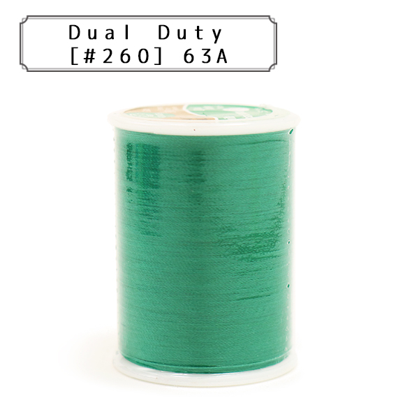 Dual Duty[#260] 63A