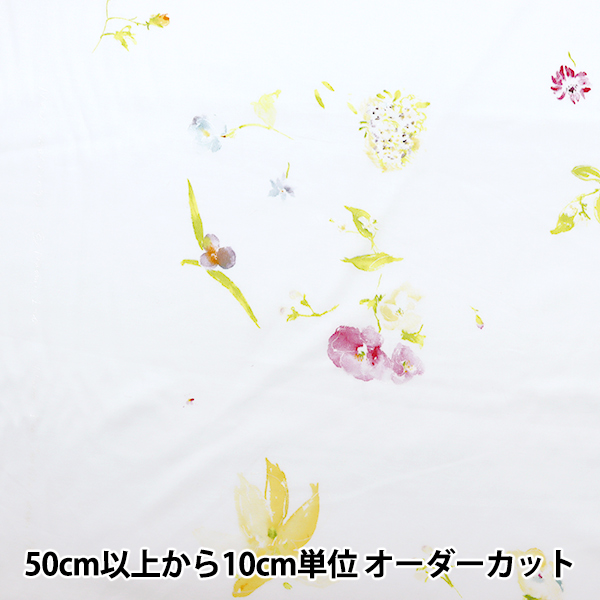 【数量5から】生地 『New morning(ニューモーニング)� 綿シルク ホワイト EGX-11001-1A』 KOKKA コッカ