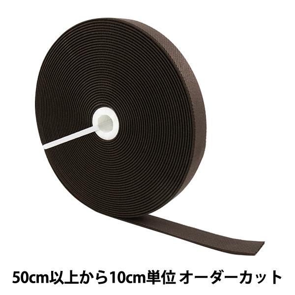 【数量5から】ゴム 『サスペンダーゴム 20mm幅 72番色 MSPG20』 KIYOHARA 清原