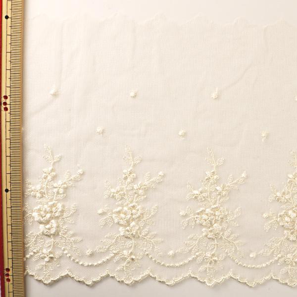 【数量5から】レースリボンテープ 『チュールレース 生成 幅約150mm T24051-12』