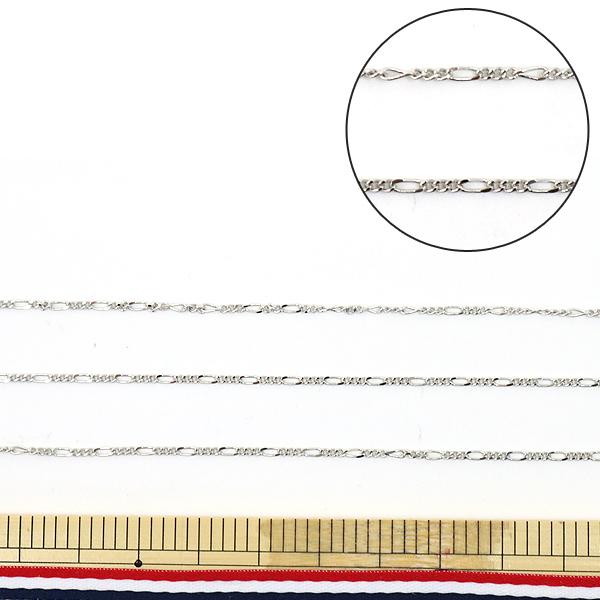 手芸金具 『HG140BS1 3S パックチェーン フィガロ HG140BS1 3』