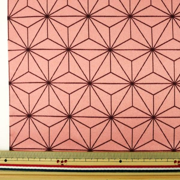 【数量5から】 生地 『サテン 和柄 麻の葉模様 小 ピンク PSWGR-02M』