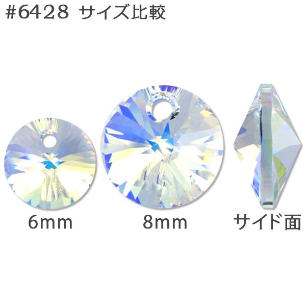 スワロフスキー 『#6428 XILION Pendant クリスタル/AB 8mm 5粒』 SWAROVSKI スワロフスキー社