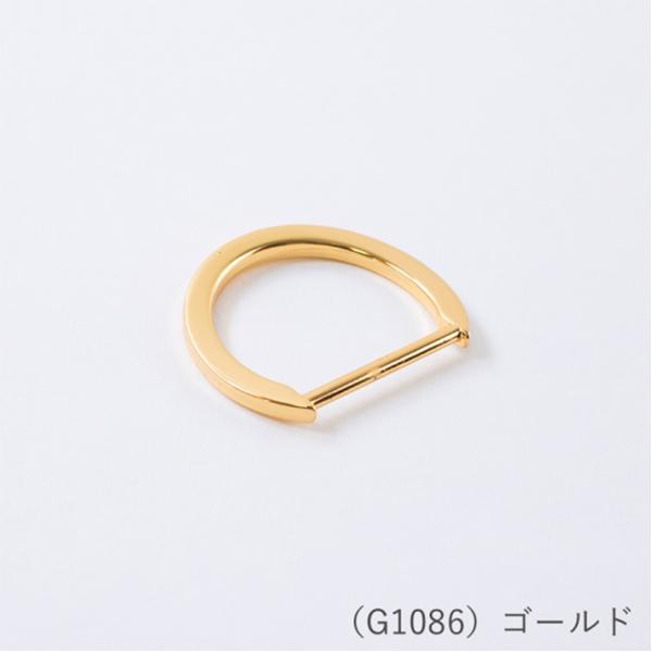 手芸パーツ 『ジャンボDカン S1086 GD』 MARCHENART メルヘンアート