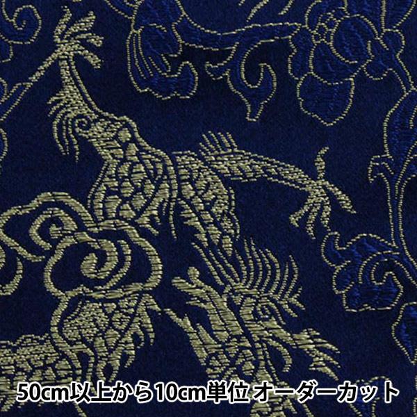 【数量5から】生地 『コスチュームチャイナドレス花と龍の柄 CDC8700-R 76:紺×金糸』【ユザワヤ限定商品】