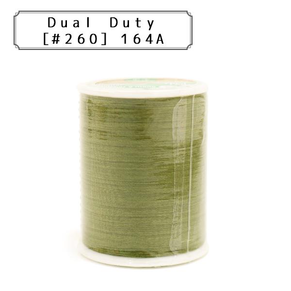 Dual Duty[#260] 164A