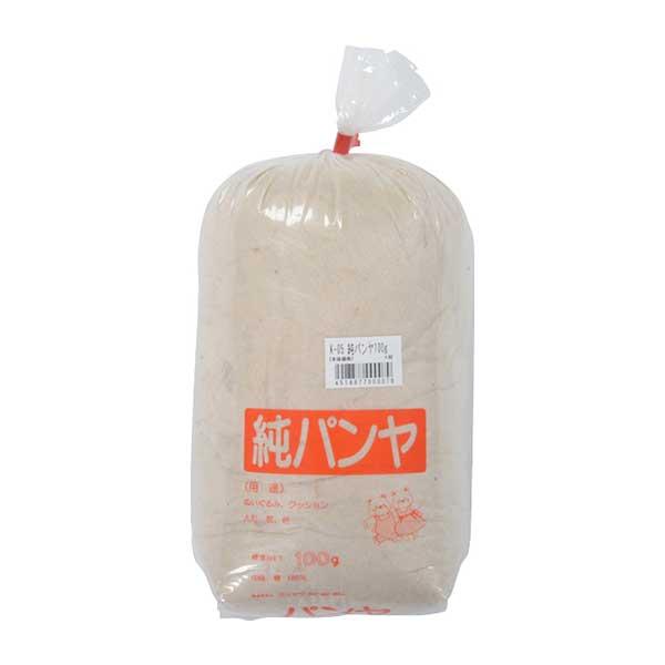 手芸用品 『純パンヤ 100g K-05』 クジャク