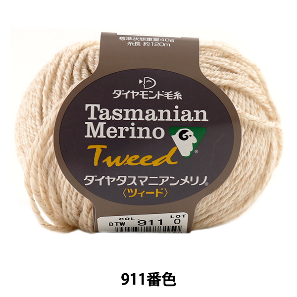 秋冬毛糸 『Dia tasmanian Merino (ダイヤタスマニアンメリノ) 911番色』 DIAMOND ダイヤモンド