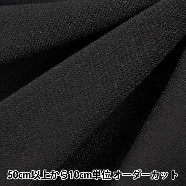 【数量5から】生地 『e-ガヤ 黒 12』