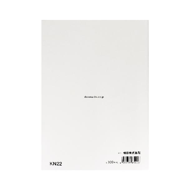 書籍 『miniブック Patterns Note KN22』 DARUMA ダルマ 横田