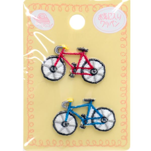 ワッペン 『お気に入りワッペン ミニワッペン 自転車』 MOW681