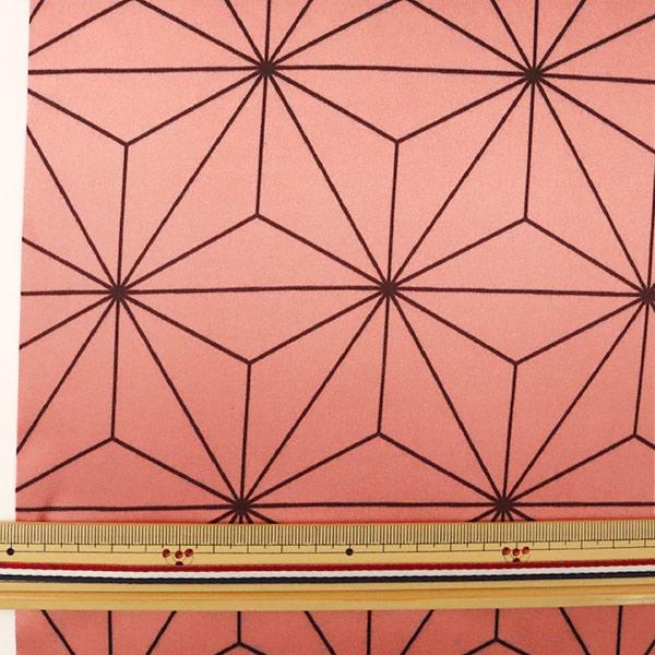 【数量5から】 生地 『サテン 和柄 麻の葉模様 大 ピンク PSWGR-02L』