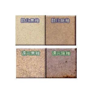 粘土 『粘土 並信楽土 特漉粘土 (並こし) 2kg S-2-2』