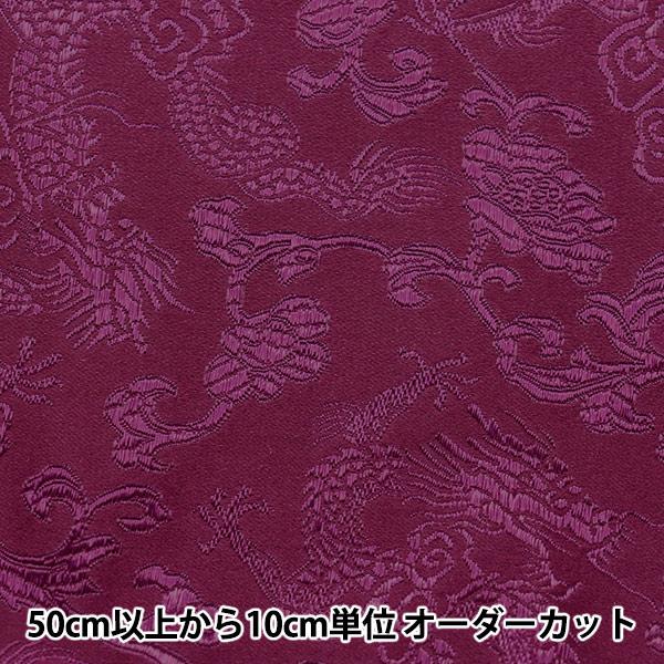 【数量5から】生地 『コスチュームチャイナドレス花と龍の柄 CDC8700-R 86:紫×濃紫』【ユザワヤ限定商品】