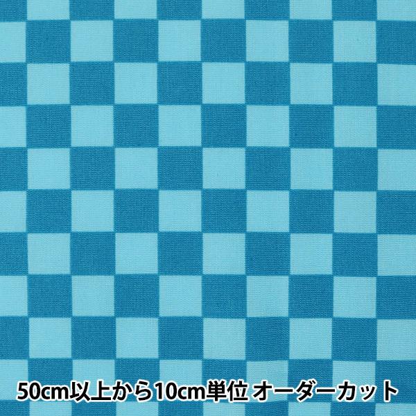 【数量5から】生地 『ブロード プリント 市松柄 青×紺』