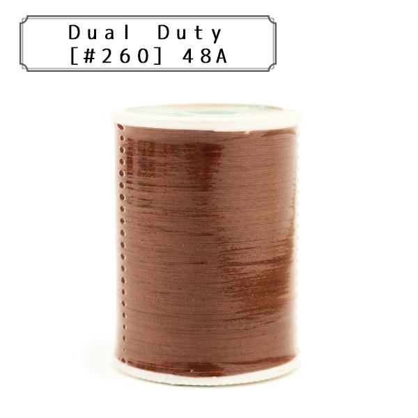 Dual Duty[#260] 48A