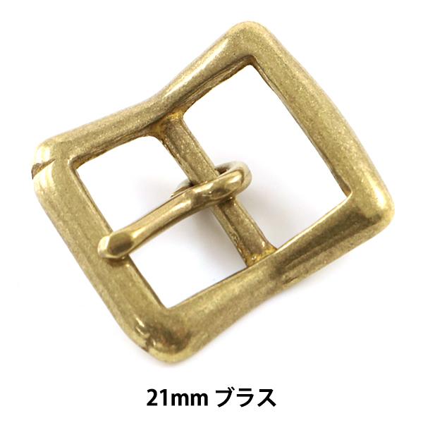 レザー金具 『美錠 (びじょう) 20mm Br 1個入り 72056-08』 KYOSHIN-ELLE 協進エル