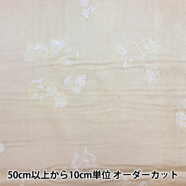 【数量5から】生地 『New morning(ニューモーニング)�� Wガーゼ オフホワイト EGX-11010-1B』 KOKKA コッカ