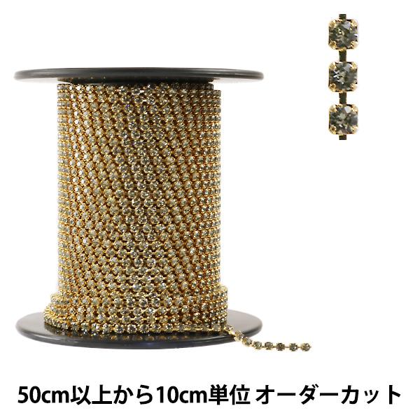 【数量5から】スワロフスキー 『#101 ダイヤチェーン ブラックダイヤ』 SWAROVSKI スワロフスキー社