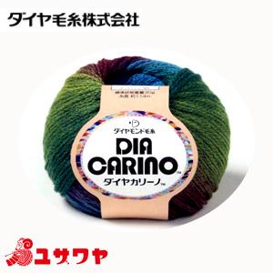 秋冬毛糸 『DIA CARINO (ダイヤカリーノ) 6806番色』 DIAMOND ダイヤモンド