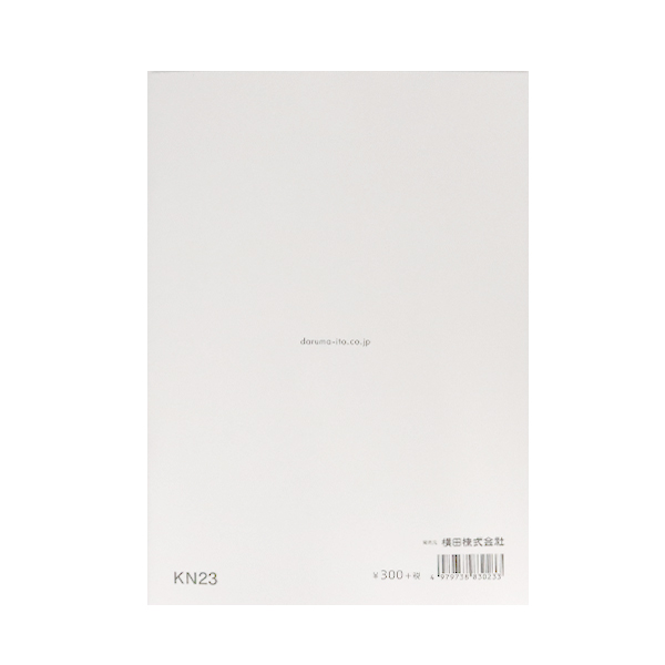 書籍 『miniブック Patterns Note KN23』 DARUMA ダルマ 横田