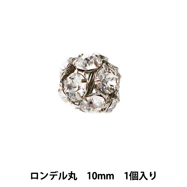 スワロフスキー 『#47510 Rondelle Round Spacer Bead ロンデル丸 シルバー 10mm 1粒』 SWAROVSKI スワロフスキー社
