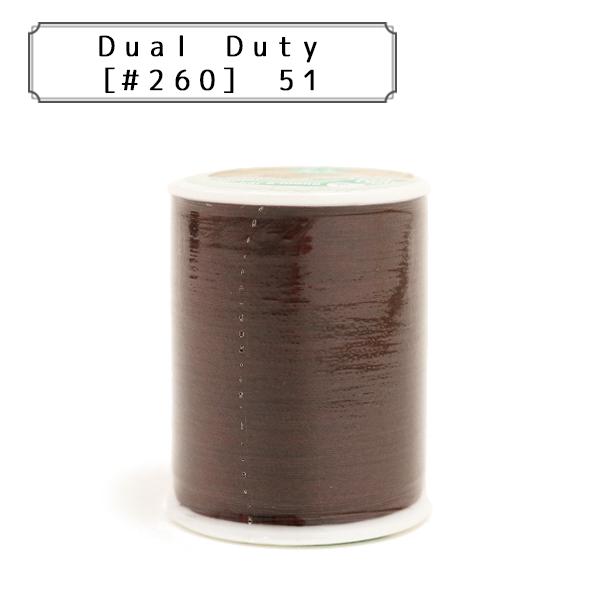 キルティング用糸 『Dual Duty(デュアルデューティ) 51』 DARUMA ダルマ 横田