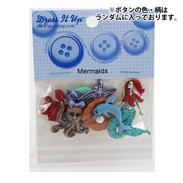 ボタン 『チルドボタン Mermaids』 Dress It Up