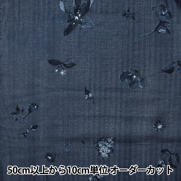【数量5から】生地 『New morning(ニューモーニング)�� Wガーゼ 紺 EGX-11010-1C』 KOKKA コッカ