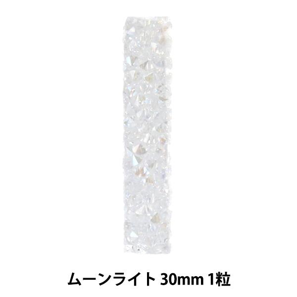 スワロフスキー 『#5951 Fine Rock Tube beas ムーンライト 30mm 1粒』 SWAROVSKI スワロフスキー社