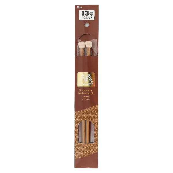 編み針 『硬質竹編針 ミニ玉付き 2本針 23cm 13号』 mansell マンセル【ユザワヤ限定商品】