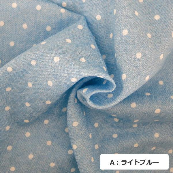 【数量5から】生地 『デニム調Wガーゼ (ダブルガーゼ) 水玉 AP-25501-3 Bオールドブルー』