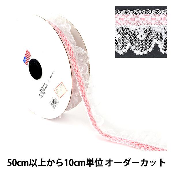 【数量5から】レースリボンテープ 『レース ピンク 029105 K160 チープレース』