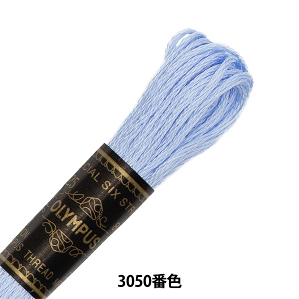 オリムパス 25番刺しゅう糸 3050 [刺繍糸/ししゅう糸]