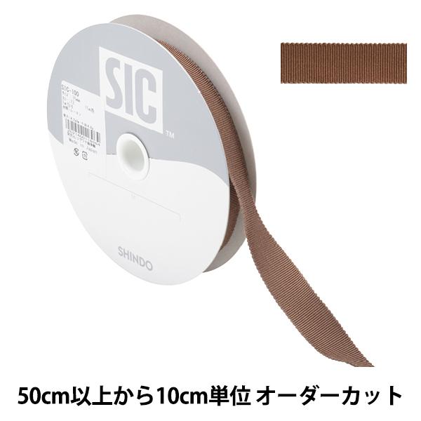 【数量5から】 リボン 『レーヨンペタシャムリボン SIC-100 幅約1.5cm 12番色』