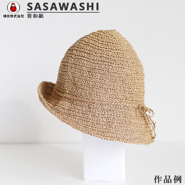 春夏毛糸 『SASAWASHI (笹和紙) 2番色』 DARUMA ダルマ 横田