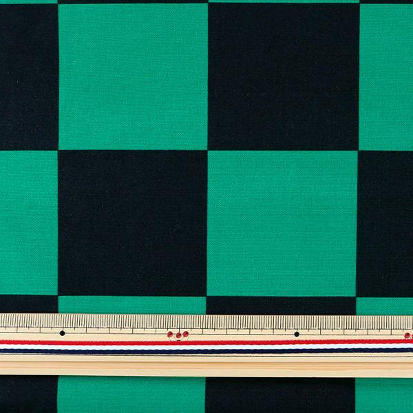 【数量5から】生地 『市松模様 ブロード 緑×黒 99078-1A』