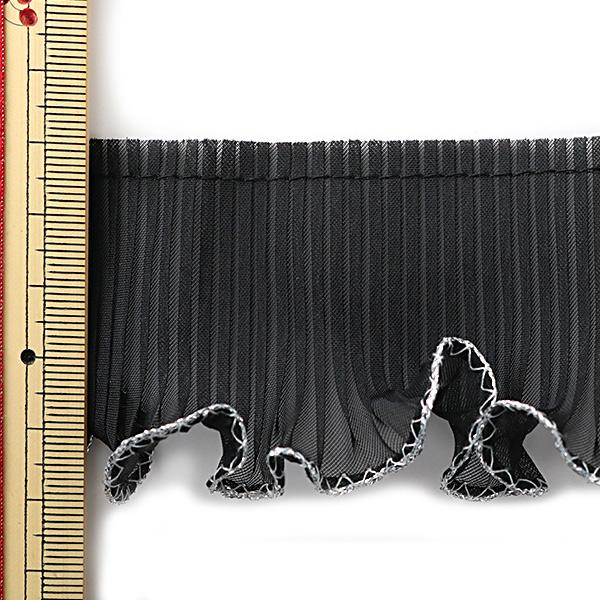 【数量5から】フリルリボンテープ 『ウェーブフリル 黒 銀 幅約50mm』