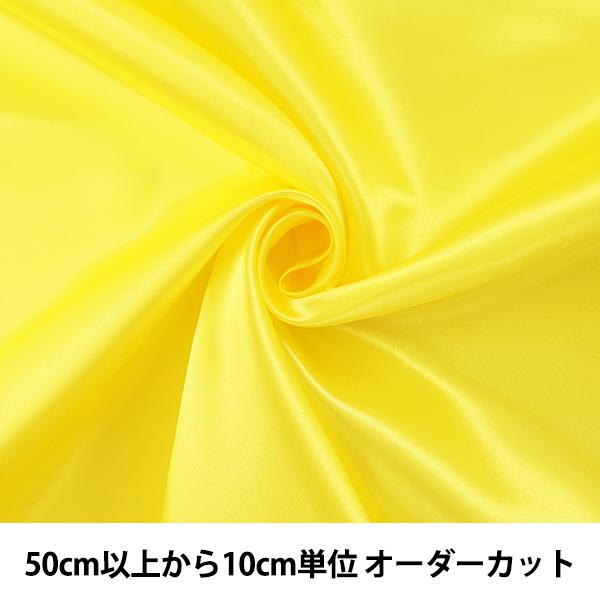 【数量5から】生地 『セラミカサテン 310-YA 黄色』