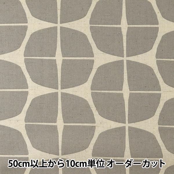 【数量5から】 生地 『綿麻キャンバス 幾何学模様 グレー 148-1805-A3』