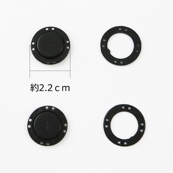 ボタン 『マグネットホック CB-22 黒 約2.2cm』