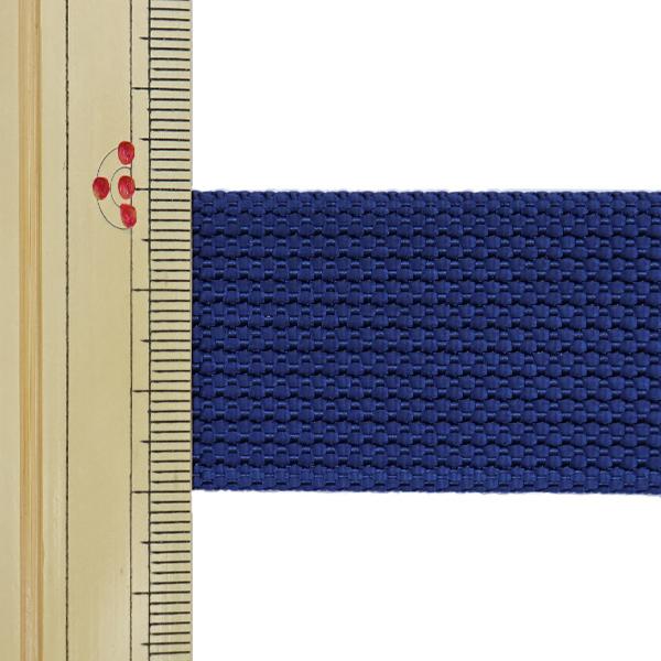 【数量5から】手芸テープ 『ナイロンベルト 幅約3cm 47番色 REF-942』