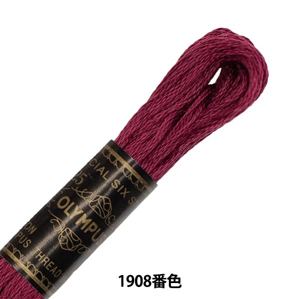 オリムパス 25番刺しゅう糸 1908 [刺繍糸/ししゅう糸]
